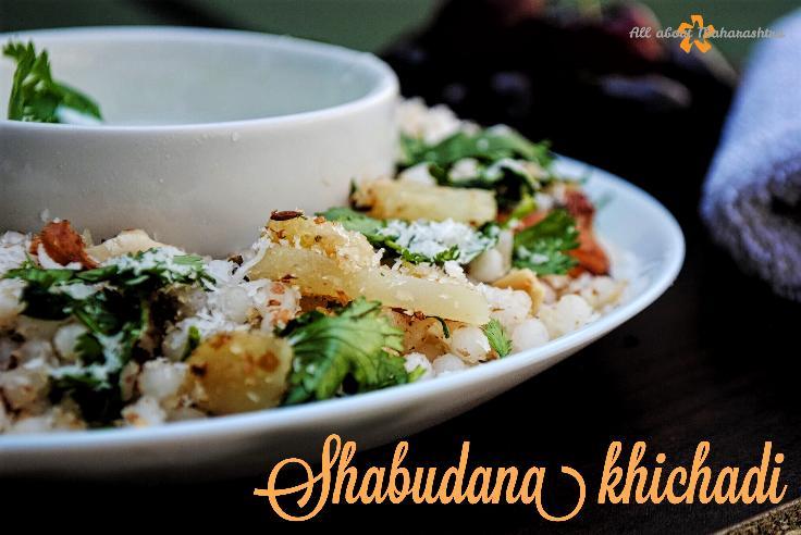 Sabudana Cake Recipe In Marathi: Sabudana Khichdi Or Shabu Khichadi