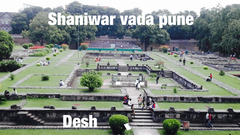 Shaniwar wada