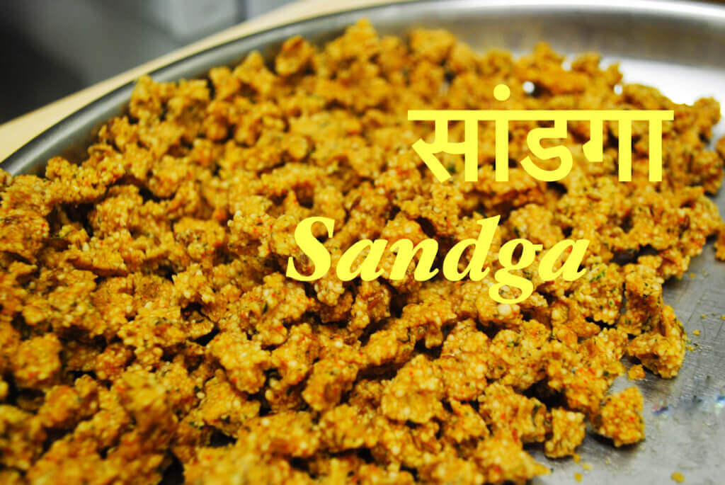 Sandge(सांडगे)
