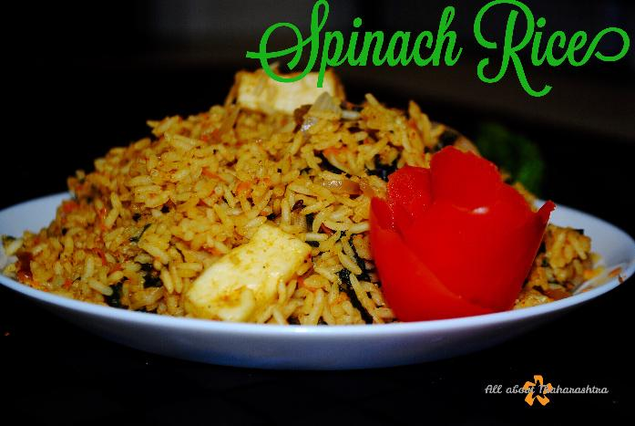 Spinach Rice/Palak Bhaat