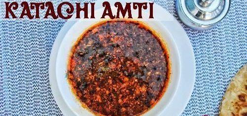 Katachi amti or Yelavani